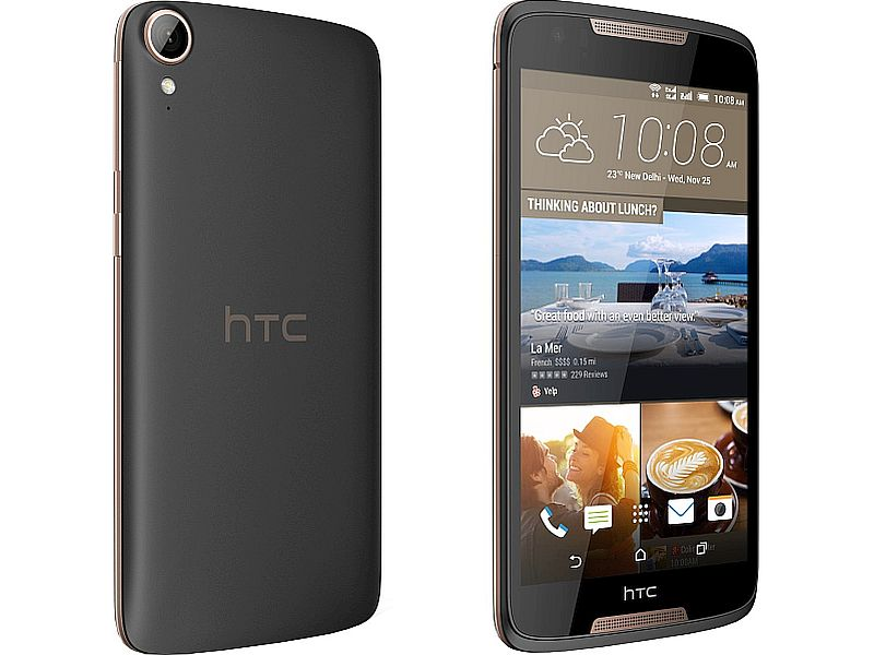 How to Root HTC Desire 828 dual sim with Magisk without TWRP