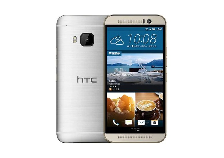 How to Root HTC One M9s with Magisk without TWRP