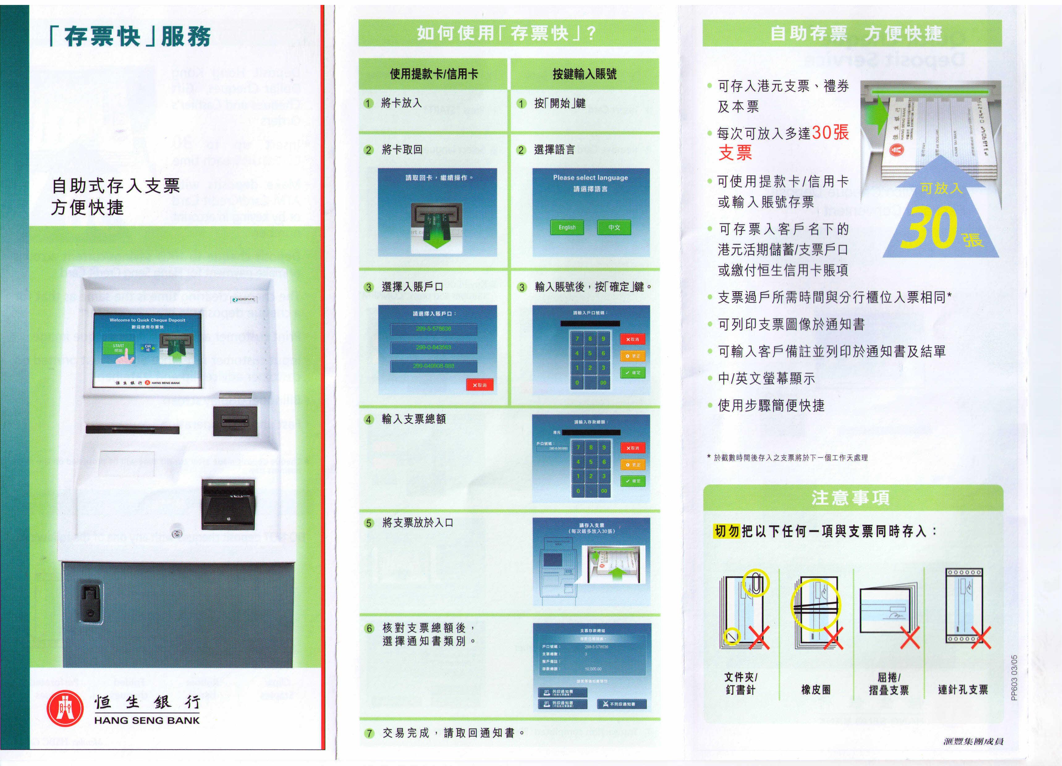 New Page 1 [www.rosa.com.hk]