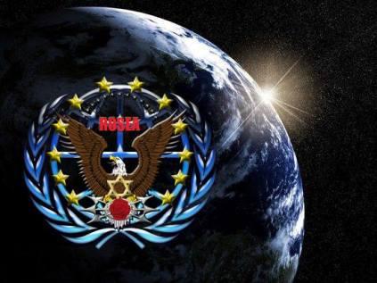 òPGP ROSE i globe