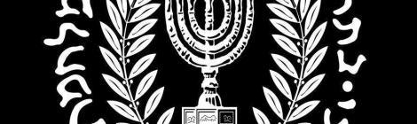 ROSEA - Unofficial: המוסד למודיעין ולתפקידים מיוחדים (Mossad) - ROSALBA SIODŁO