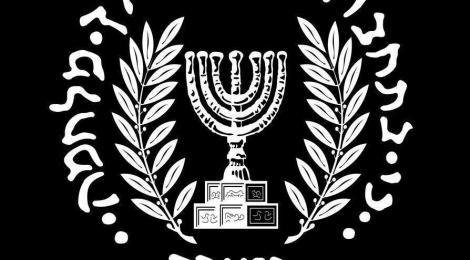 ROSEA - Unofficial: המוסד למודיעין ולתפקידים מיוחדים (Mossad) - ROSALBA SELLA