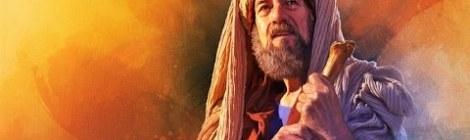 ROSEA - מחפש אברהם, אביו של שתי הדתות המונותאיסטיות שלוש - אוכף רוזלבה