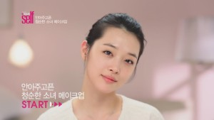 Sulli Fx Tanpa Make Up Without Make Up
