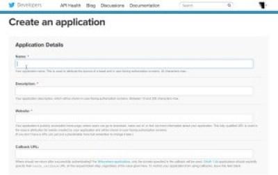 Captura de la pantalla para dar de alta nuestra app