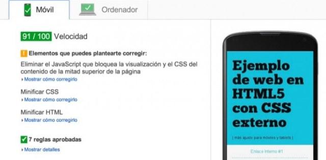 Captura web de los resultados obtenidos con PageSpeed sin import