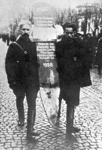 Deshumarea lui Corneliu Codreanu, a Nicadorilor și Decemvirilor