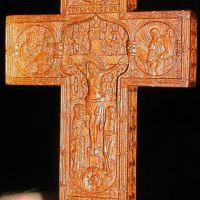 Crucea și semnificațiile ei