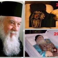 Prezumția de sfințenie (II) – Psihoza moaștelor – de la pietate la sminteală: Cazul dezgropării Părintelui Gheorghe Calciu