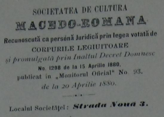 Săptămâna culturii macedo-române