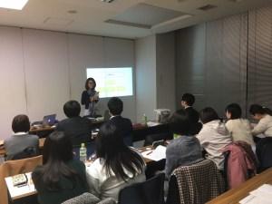 【地区】20170122  第4回会長幹事会