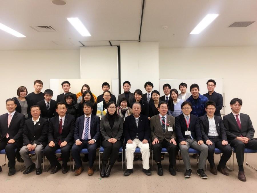 20171217 第3回会長幹事会