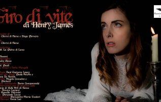 """Spettacolo teatrale """"Giro di vite"""" di Henry James – Teatro di Villa Torlonia"""