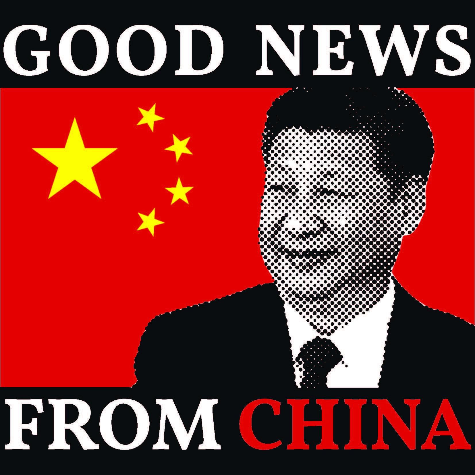 """Good News from China"" (T-Shirts & Hoodys)"