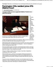 Farmington Hills resident joins 47th District Court _ Farmington Voice
