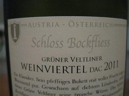 Schlossweingut Bockfliess Weinviertel-DAC