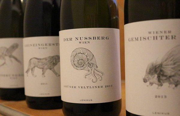Weingut Lenikus Nussberg