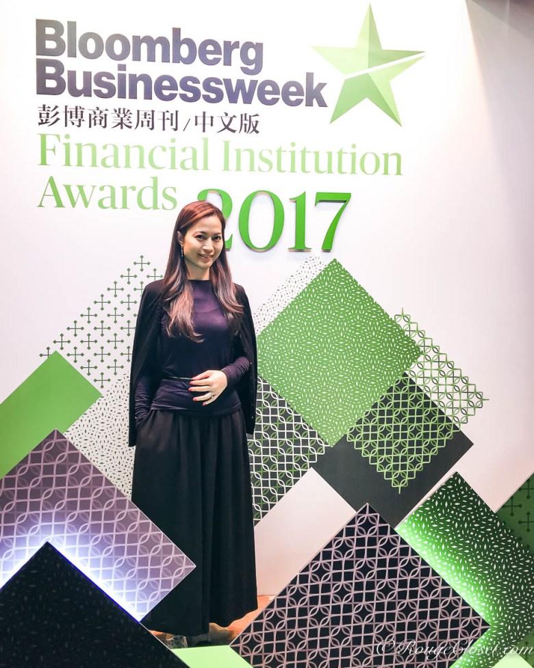 Ruby K in Bloomberg Businessweek Financial Institution Awards 2017