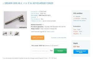 buy-nippon2
