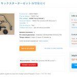buy-nippon4