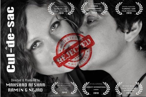 Sweet lesbian movies