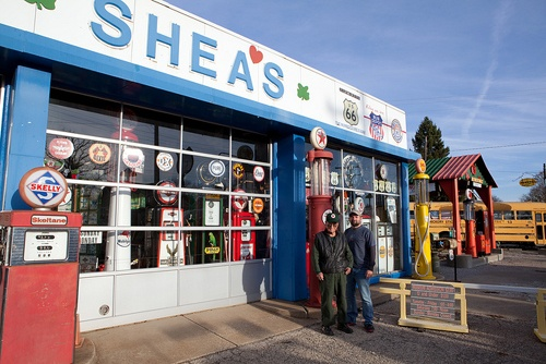 Shea's Gas Station Museum, Springfield, IL