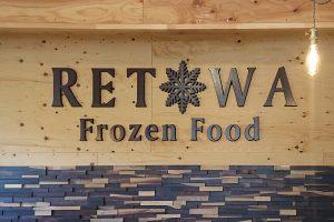 RETOWA Frozen Food様 カルプ切り文字