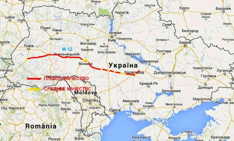 Photo of Выделено 800 млн грн на строительство дороги Львов — Умань — Одесса