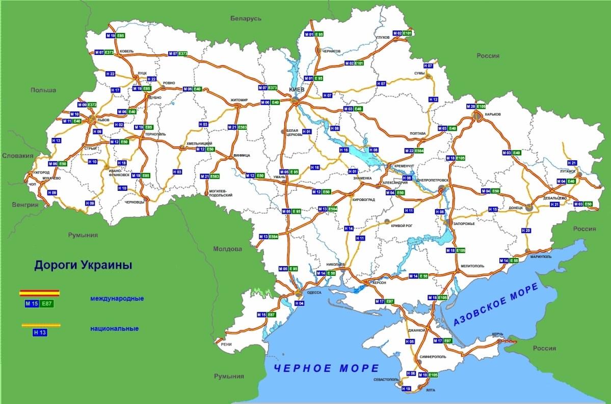 Карта автодорог