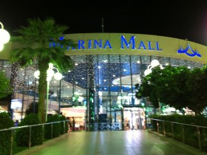 Entrance of the Marina Mall, Abu Dhabi