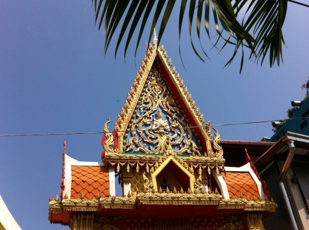 A Ko Samet shrine