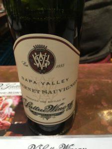 V. Sattui Winery wine