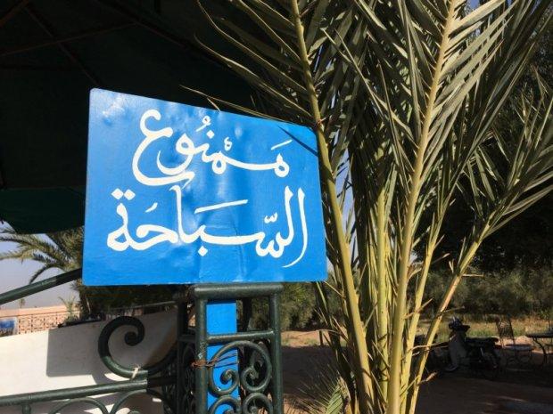Menara Gardens sign