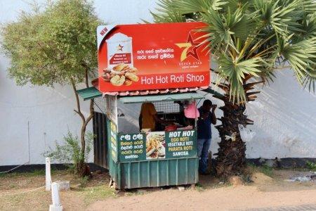 Sri Lanka South Coast kiosk