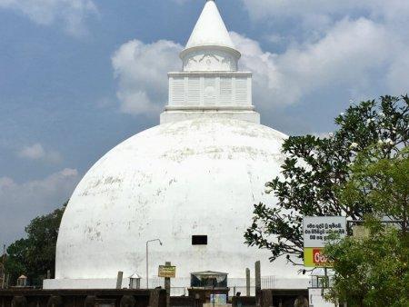 Tissamaharama stupa