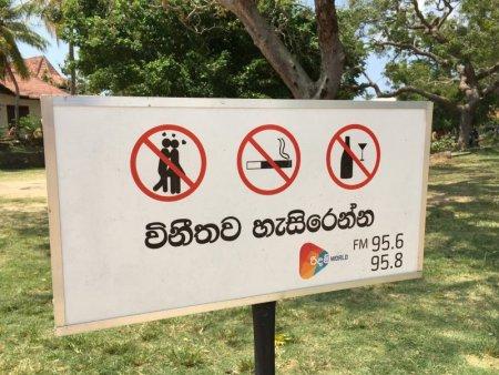 Sri Lanka's Sout Coast Buddhist temple rules