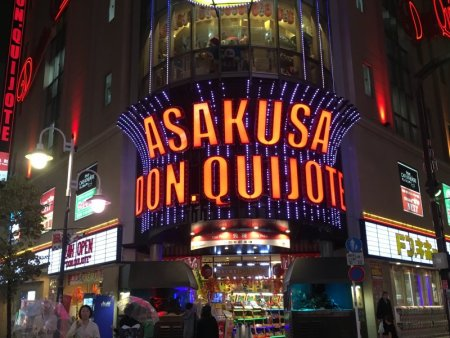 Asakusa street corner