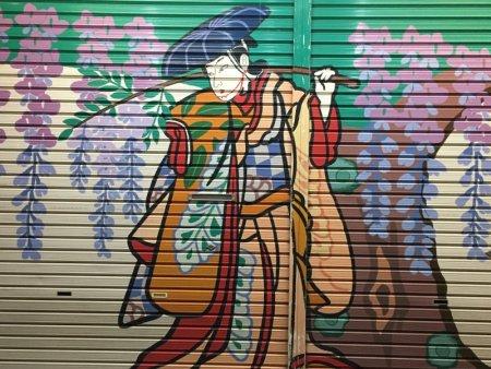 Asakusa wall painting