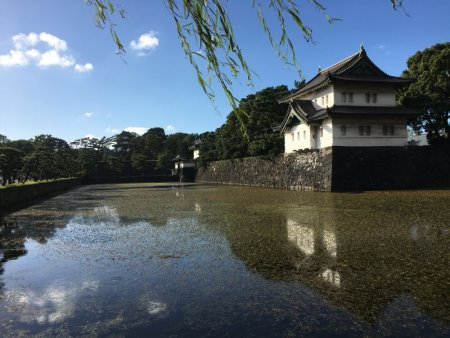 Imperial Palace buildings, Tokyo