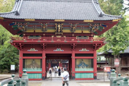 Visiting Nexu Shrine, Tokyo