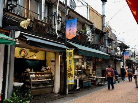 Yanaka Ginza shopping street, Tokyo