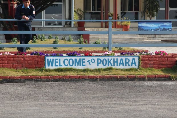Travel in Nepal: welcome to Pokhara