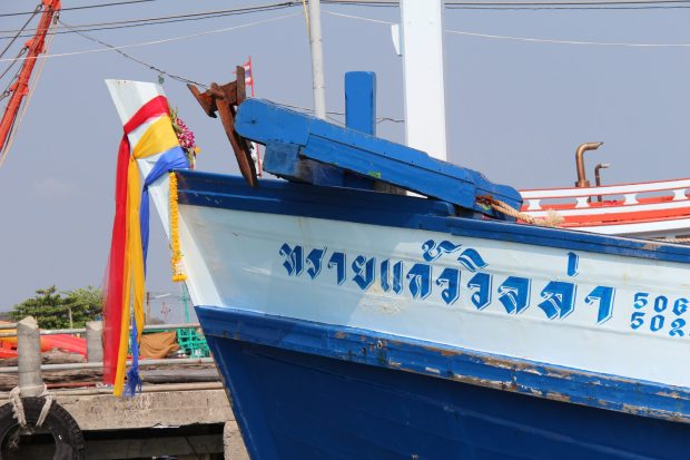 A Thai tourist boat