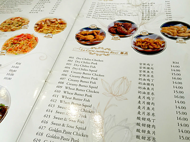 Hinz Kitchen Cyberjaya The Chinese Taste Rovervibes