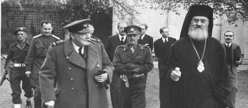 «Ντρέπομαι» - Γράμμα βρετανού στρατιώτη το Δεκέμβρη του '44