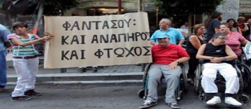 Ένας ανάπηρος μιλάει σε έναν... «ευαίσθητο»
