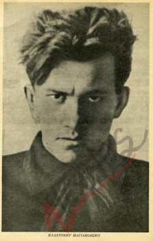 Γράμμα του Βλάντιμιρ Μαγιακόφσκι προς τον Μαξίμ Γκόρκι