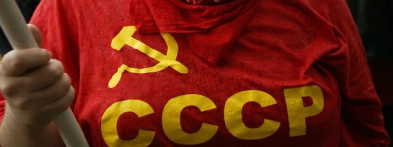 Ήταν μια χώρα που την έλεγαν «Σοβιετική Ένωση»