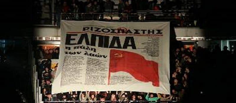 Όταν η κόκκινη σημαία κατέβηκε από το Κρεμλίνο