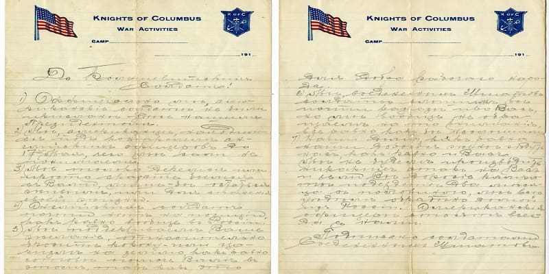 Όταν οι ΗΠΑ νικήθηκαν από τους Μπολσεβίκους - Επίλογος